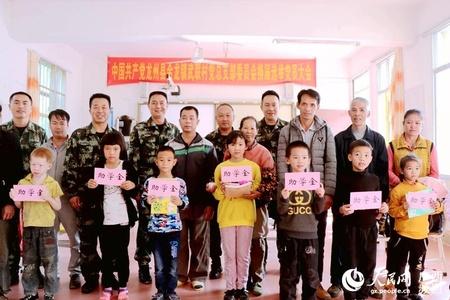 广西崇左:武警官兵慰问困群众 助力脱贫攻坚