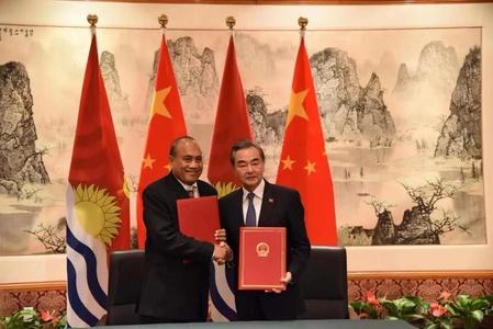 中国与基里巴斯恢复大使级外交关系