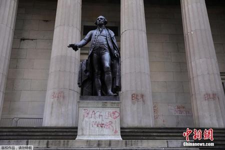 美抗议持续 纽约联邦大厅国家纪念馆遭涂鸦