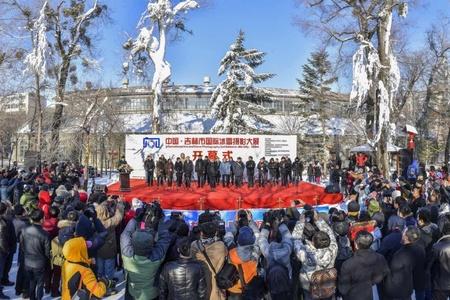 中国·吉林市国际冰雪摄影大展启幕