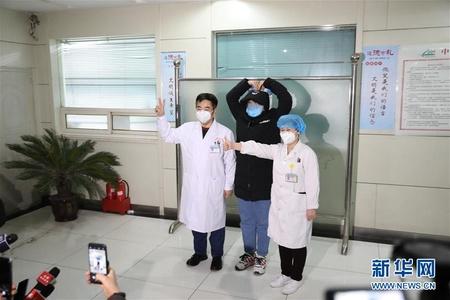 皖魯渝等地多例新型冠狀病毒感染的肺炎患者治愈出院