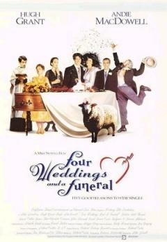 四个婚礼和一个葬礼/你是我今生的新娘