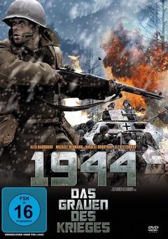 1944:残酷的战争1943:俄罗斯行动
