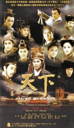 天下(2007)