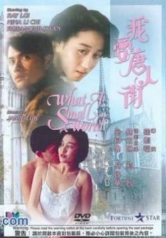 我爱唐人街国语微电影