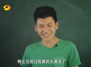 变形计少年少年最新一期在线观看 廖洪毅 有何