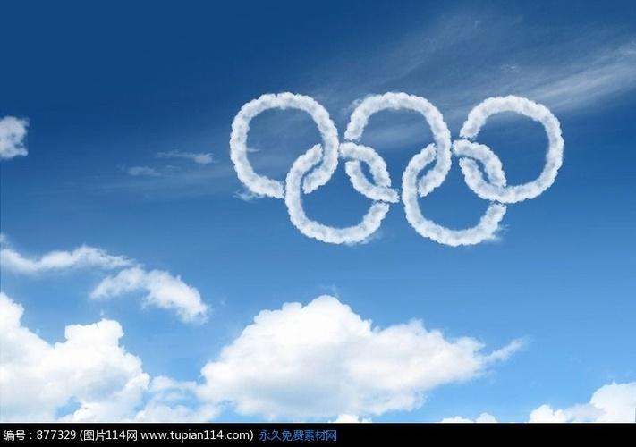 奥运五环的制作