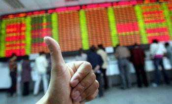 股票季度季报