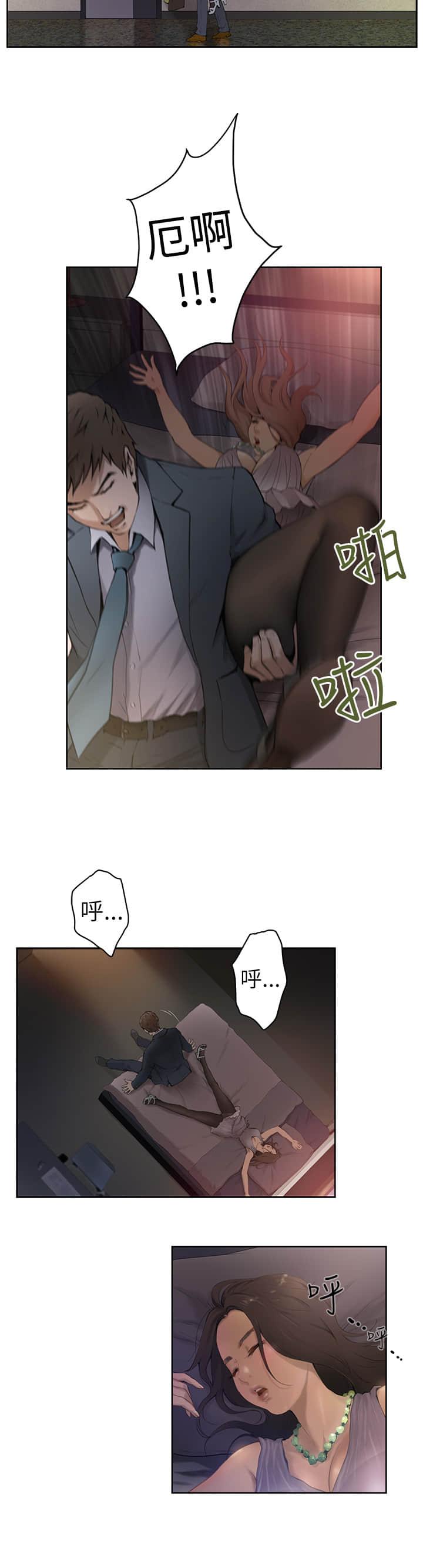 爆丸第二季漫画集免费