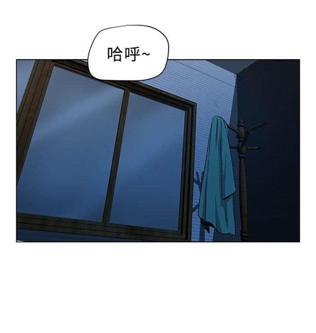 爆丸第三季粤语版漫画无删减版完结 全集免费阅读