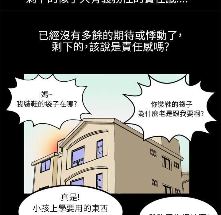 唐三斗罗陆地漫画免费阅读