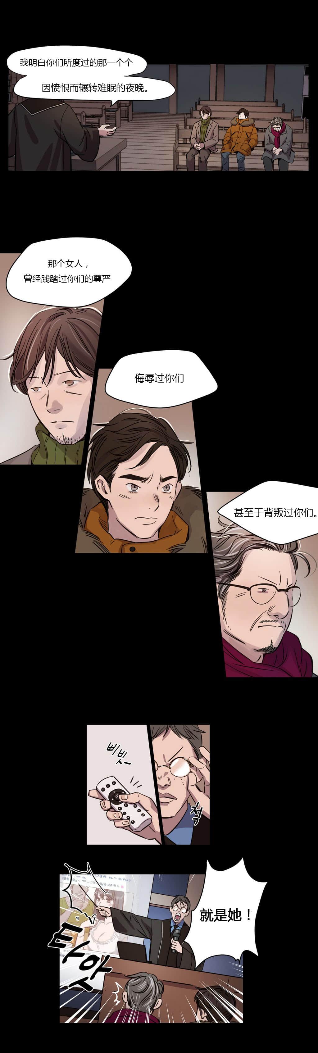 highschoolsimulator2021日本漫画