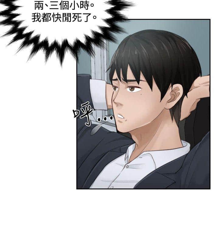 逍遥宫快活谷漫画新更