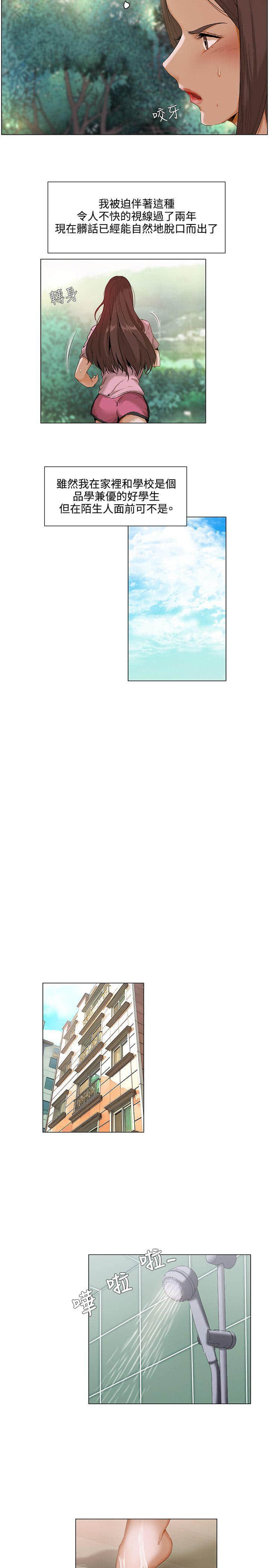 加菲猫动画片欧弟第23话六格周更