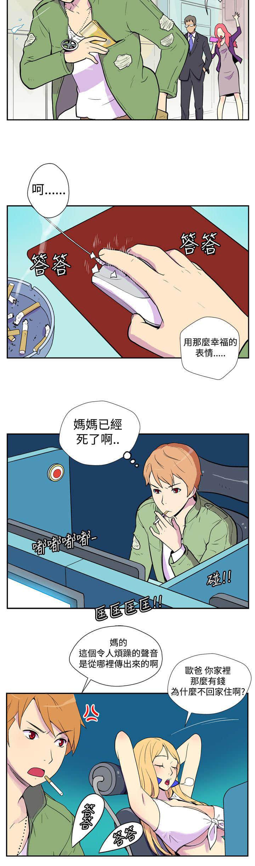 快满月的小孩一直哭闹不睡觉,啥原因?2021今日韩国漫画