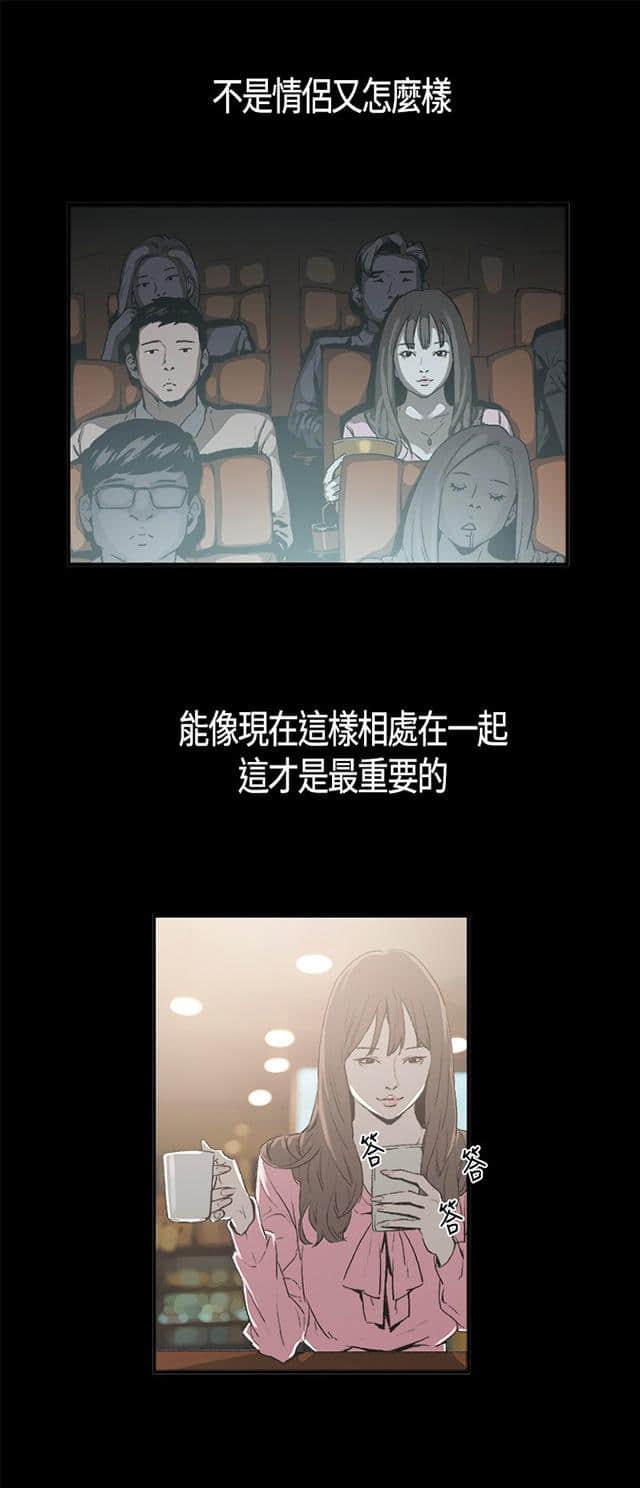 斗罗大陆在线观看完整版79日更漫画