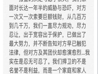 陈昱霖友人称:吴秀波曾承诺娶陈昱霖 与妻子已形同工作关系