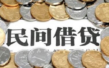民间借贷案件如何确定管辖权