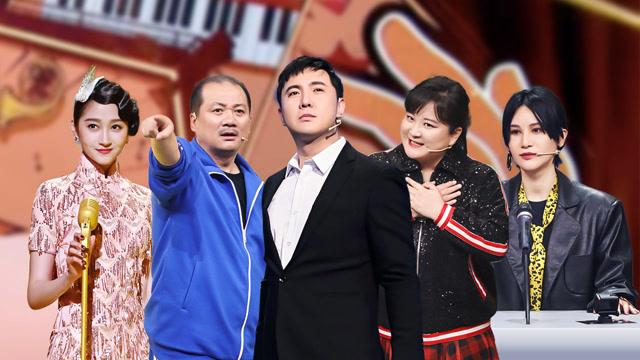 第8期:谢广坤演《乡村爱情》被离婚?