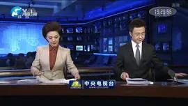 武林风 2020武林风 2020 20200530