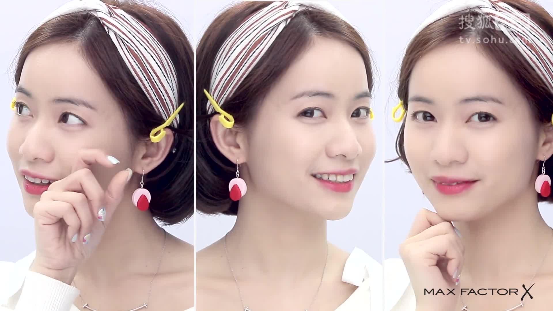 【化妆师MK x MaxFactor】夏天怎么画出不脱妆的轻薄妆容