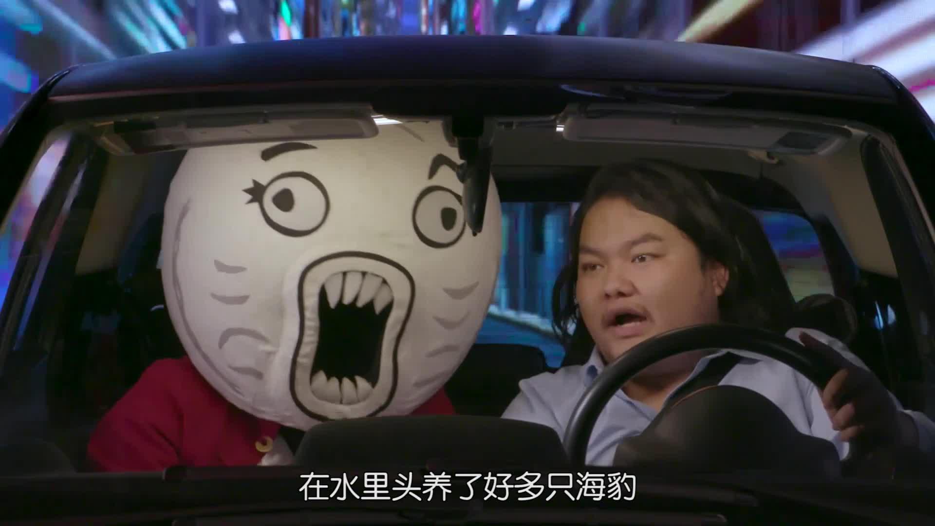 【独播】暴走《大事件》第六季 06 求星爷快来管管张全蛋!