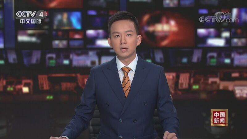 《中国新闻》 20200923 03:00