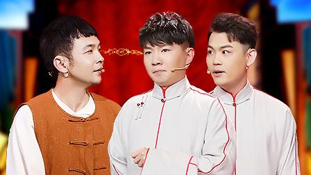 第5期:周云鹏不服卢鑫玉浩当场发飙