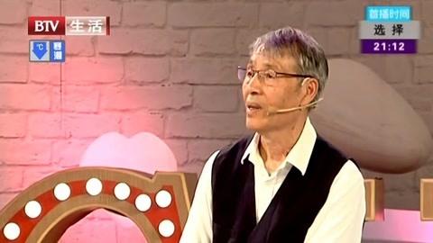 选择:我在这里等你(一)退休音乐教师被逆反心理坑了一辈子