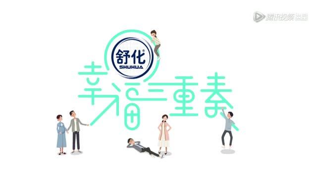 第3期:蒋勤勤产检陈建斌哽咽