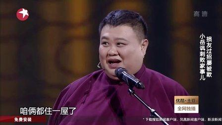 潘长江扮老太诱惑亲家