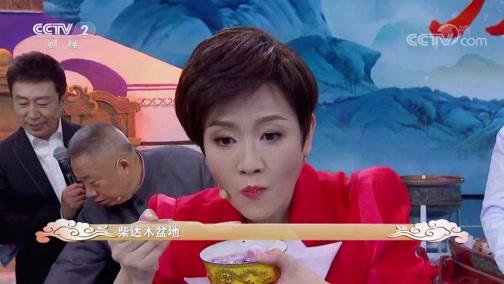 《魅力中国城 第三季》 20191110 海西VS黄南