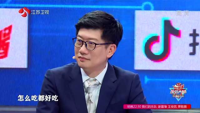 第2期:预选赛难度震惊王祖蓝郭麒麟