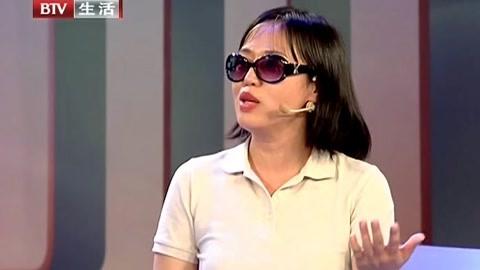 生活广角:中年女子为何无端背上前夫的巨额债务 她该何去何从