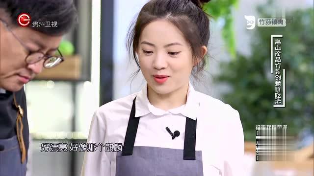 干贝竹荪双瓜汤