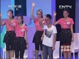 《中国汉字听写大会》 20130927 半决赛 第一场