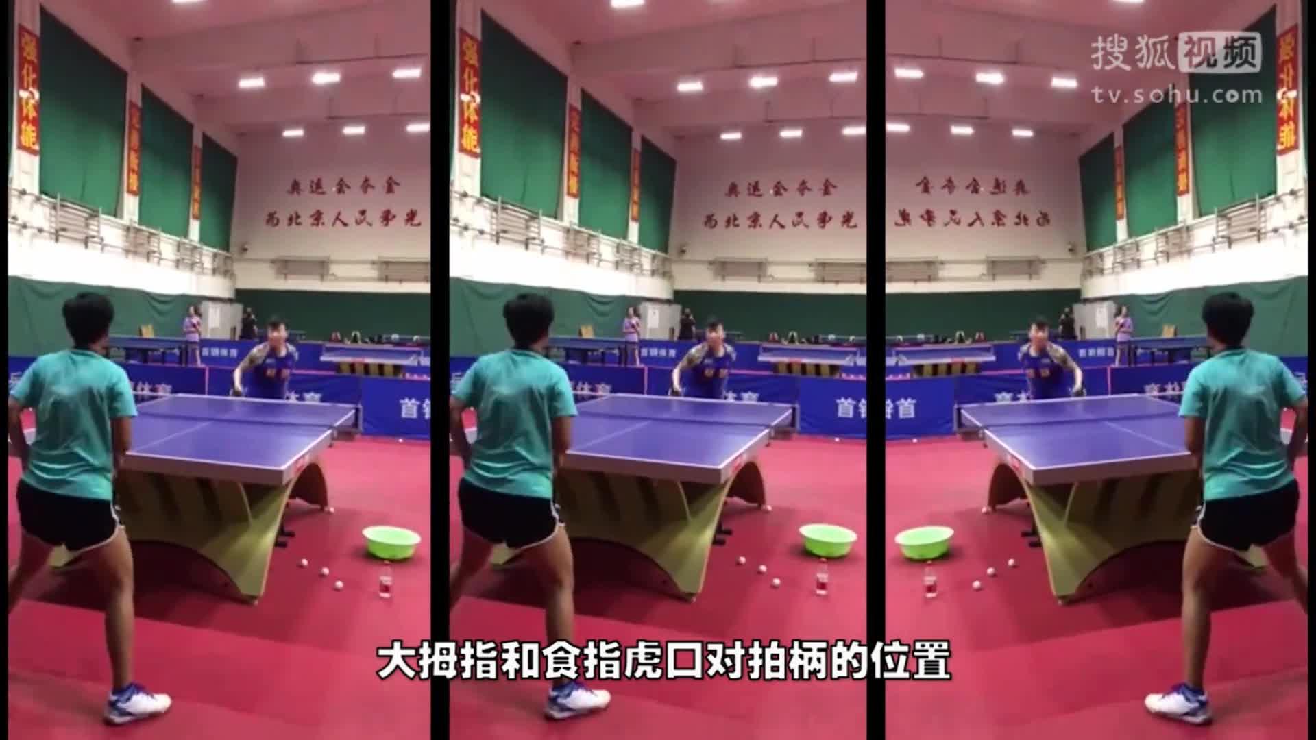 《袁义兴乒乓球教学》摆速训练注意事项