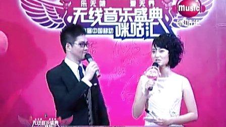 2012中国移动无线音乐盛典咪咕汇01