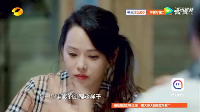 第2期:贾乃亮演外卖小哥泪崩