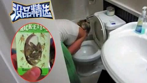 恶搞女友吃蟑螂事后狂吐