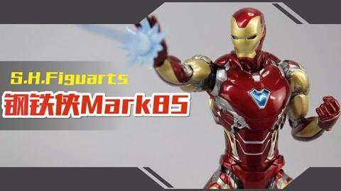 托尼最后一套战甲?万代SHF《复仇者联盟4》钢铁侠MK85