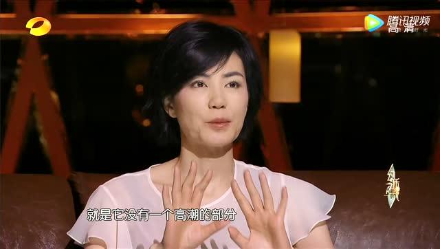 第10期:朱一龙演小丑落泪 王菲动容