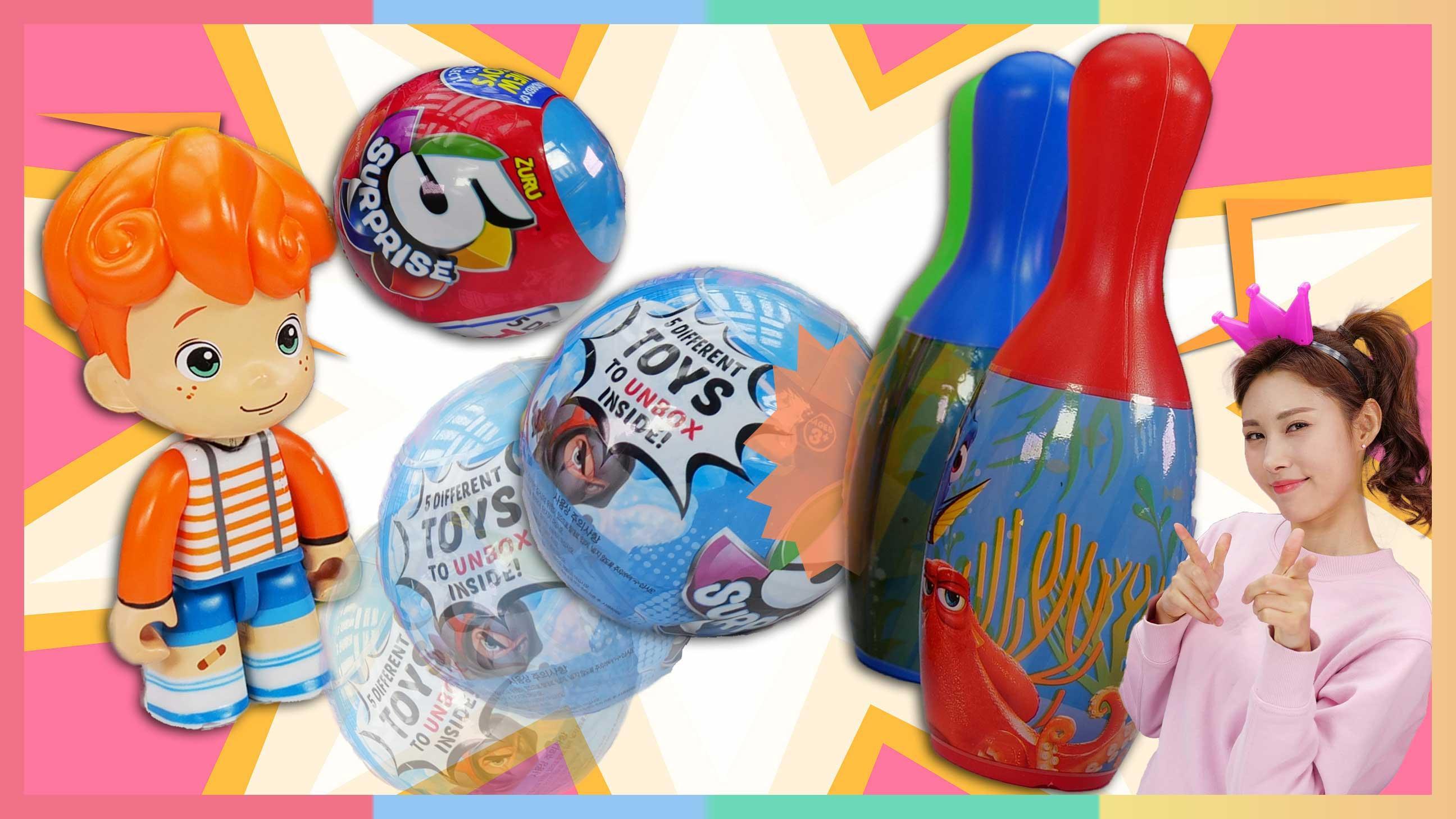 保龄球趣味花瓣蛋!一边运动一边拆出惊喜玩具吧 | 凯利和玩具朋友们 CarrieAndToys
