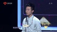 刘仪伟被怂恿跳舞 性感女模上演T台秀