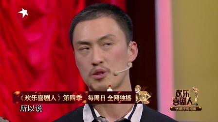 第12期:贾冰致敬芳华实力夺冠