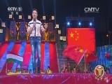 《城市之间》 20151210 哈萨克斯坦夺冠