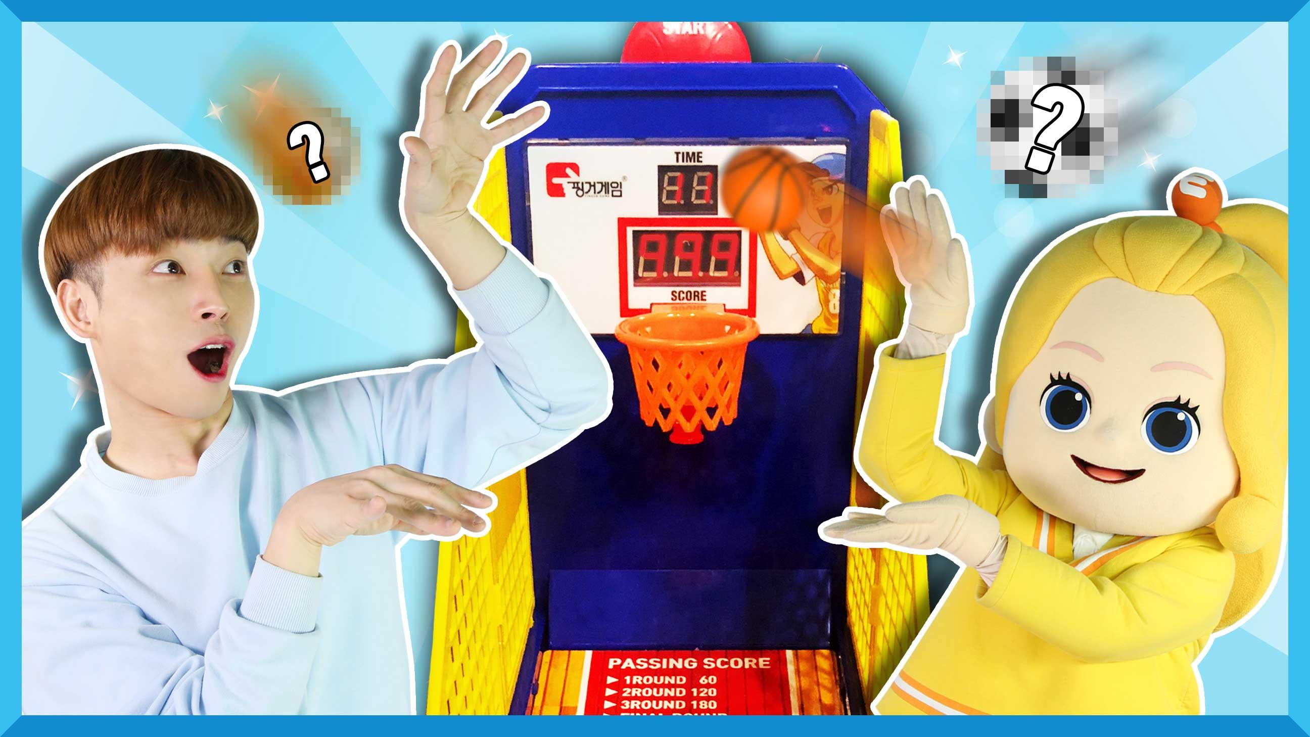凯文VS小爱丽福不福比赛!挑战篮球王 | 凯文和游戏 KevinAndPlay