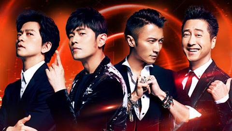中国好声音之四大战队澳门再战 霆锋演绎成名曲《活着Viva》