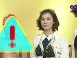 【女孩有试吗】02 胸部倍化!神之忍术!