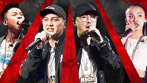 中国新说唱之总决赛制作人帮唱燥燃舞台 四强争冠上演巅峰对决